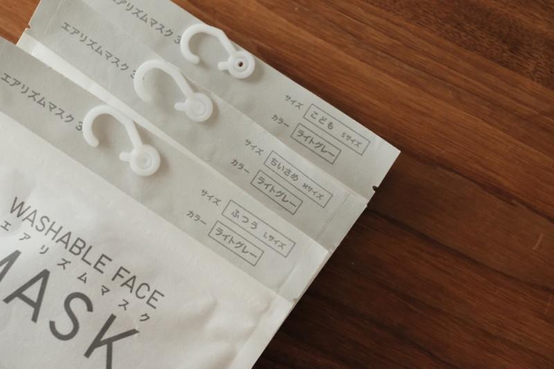エアリズムマスク(ユニクロ)|サイズ展開