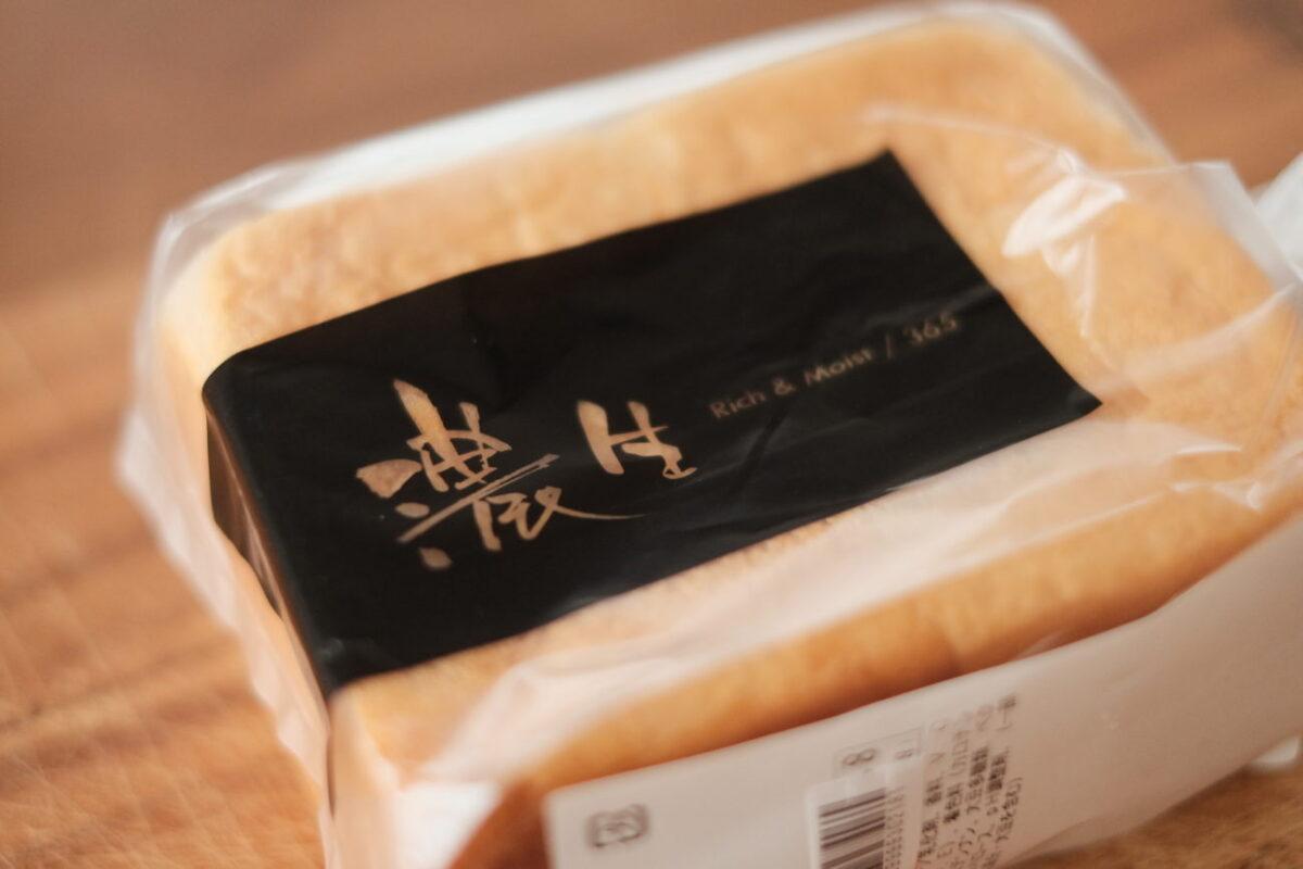 濃い生食パン(バロー)|パッケージ