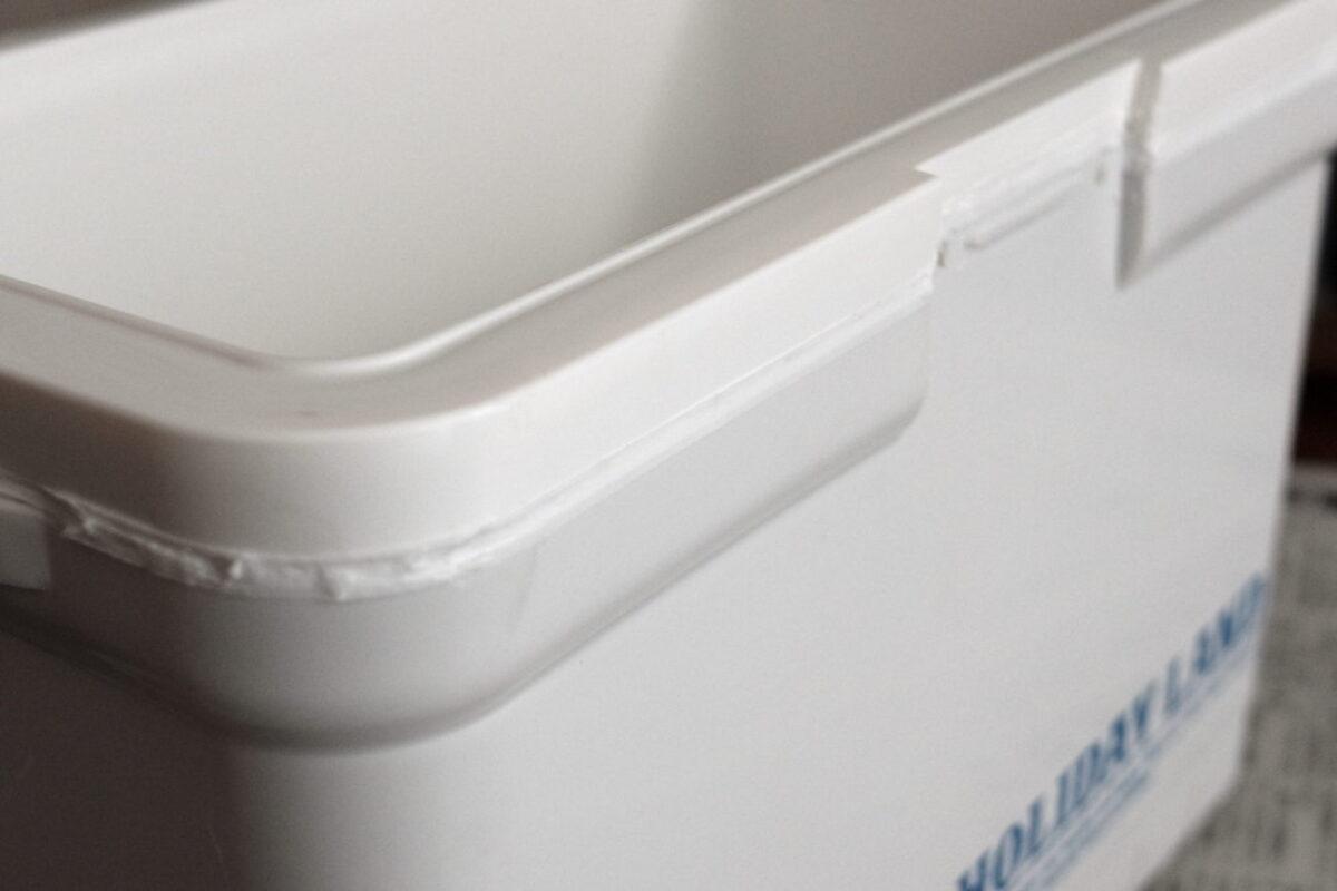 ホリデーランドクーラー7H(伸和)|シリコーンボンドで隙間を充填