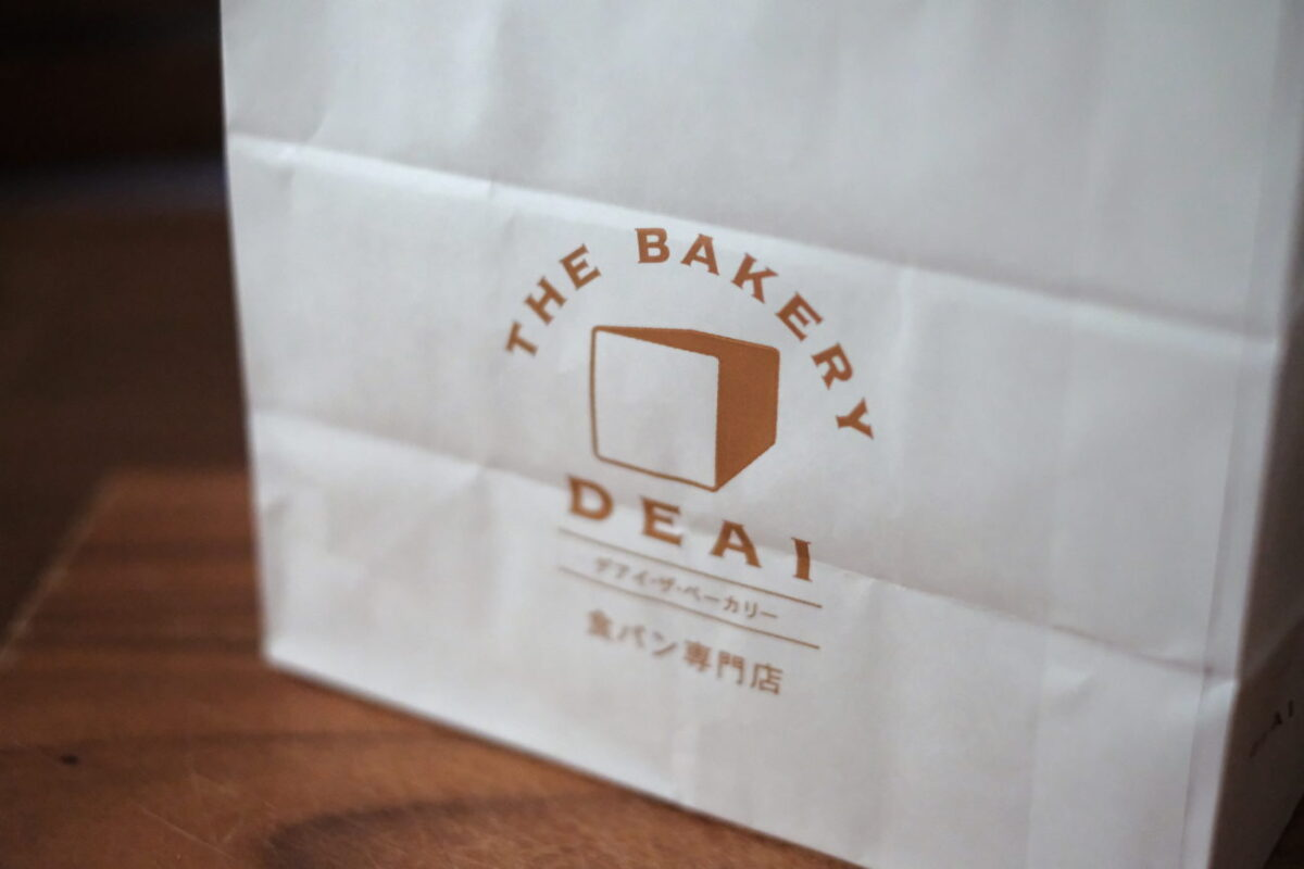食パン専門店「デアイ・ザ・ベーカリー(狭山店)」|ロゴマーク