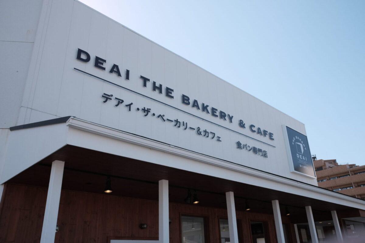 食パン専門店「デアイ・ザ・ベーカリー(狭山店)」|店舗外観