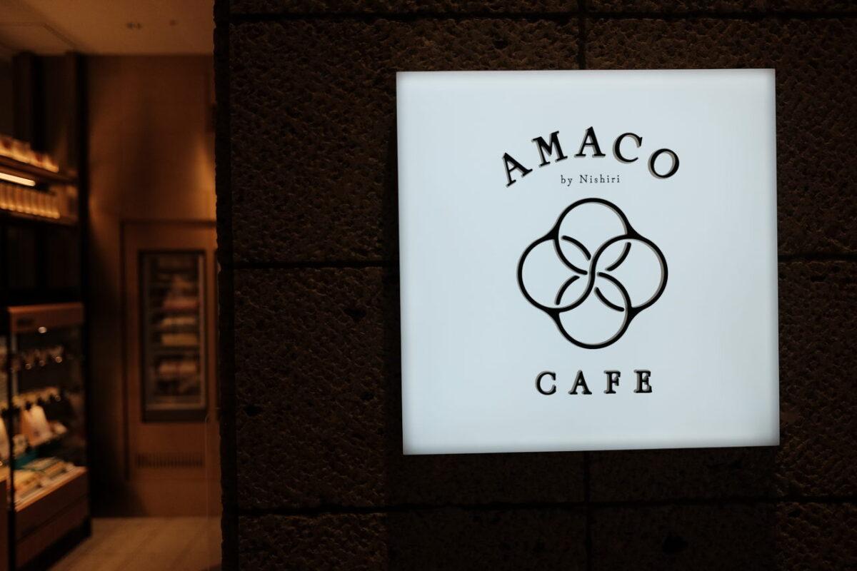 AMACO CAFE 看板
