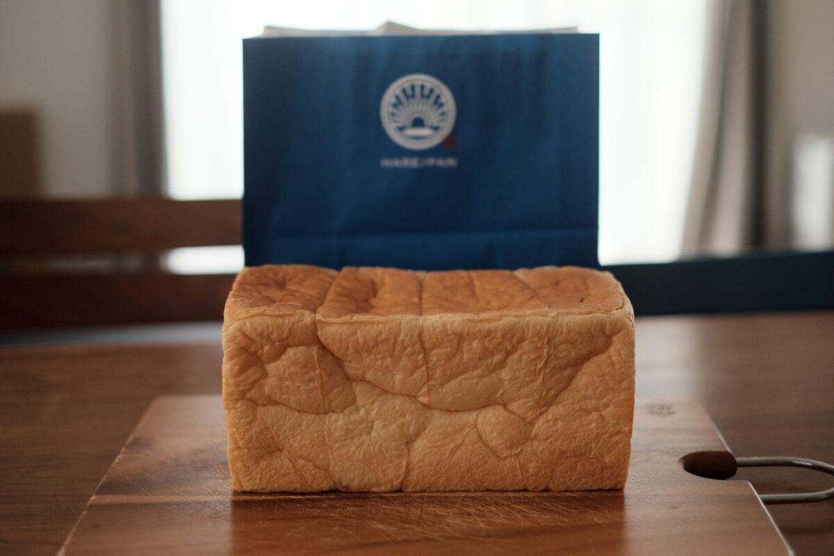 純生食パン工房HARE/PAN(ハレパン)|純生食パン