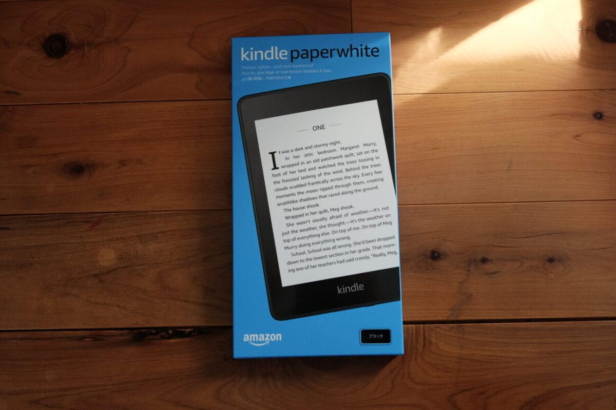 Kindle Paperwhite|パッケージ