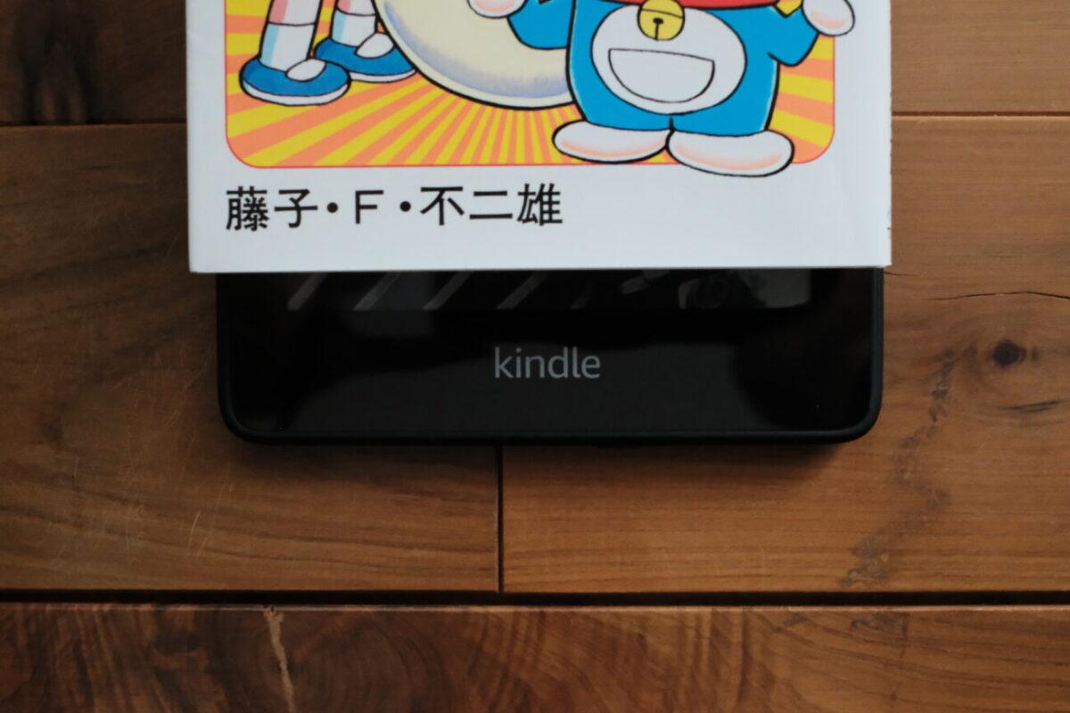 Kindle Paperwhite|新書判コミックスと同じ幅