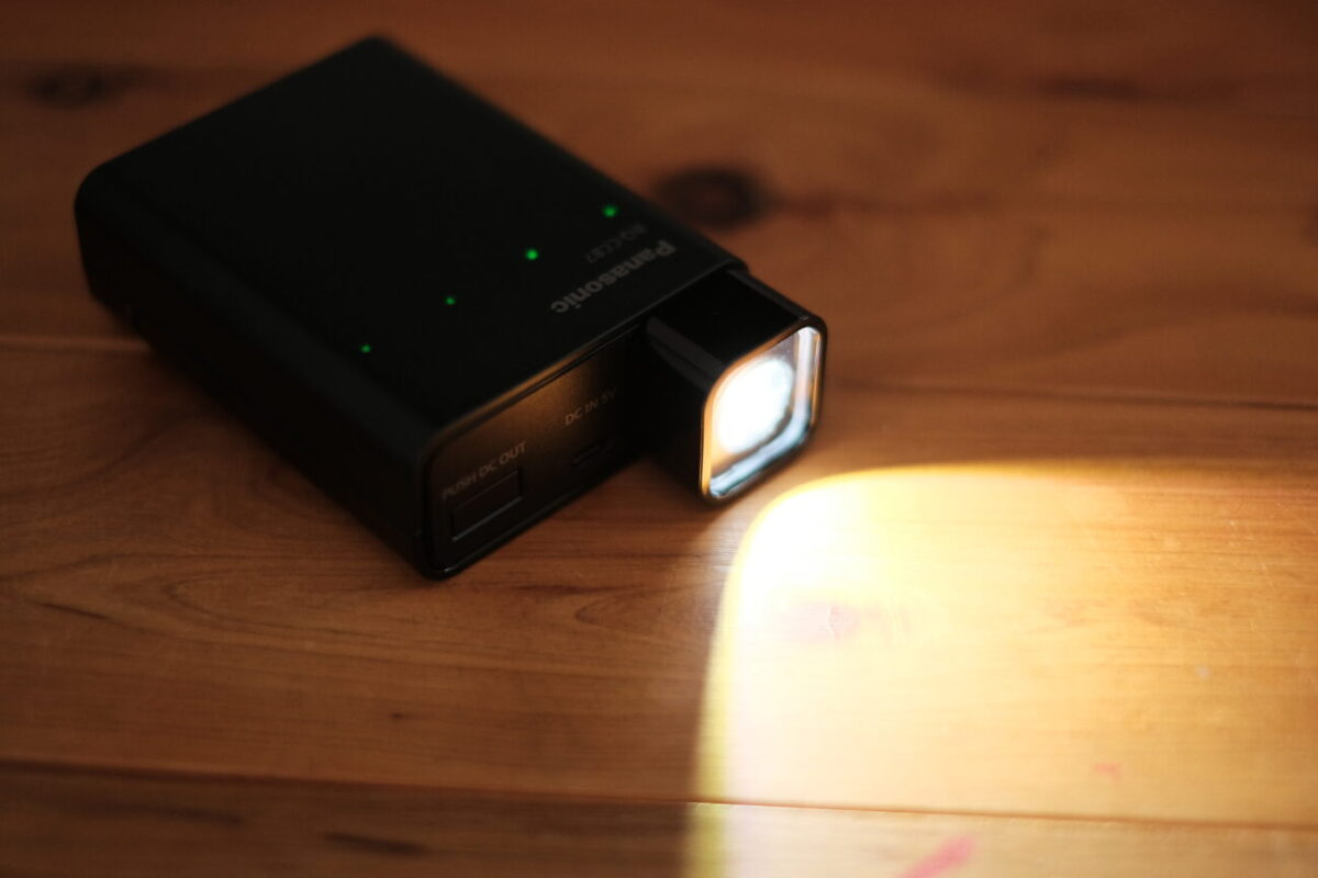 BQ-CC87(Panasonic)|LEDライト点灯