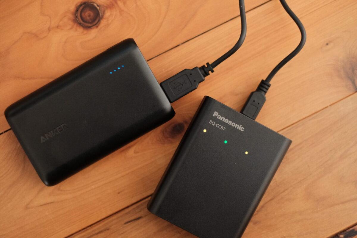 BQ-CC87(Panasonic)|モバイルバッテリーから充電可能