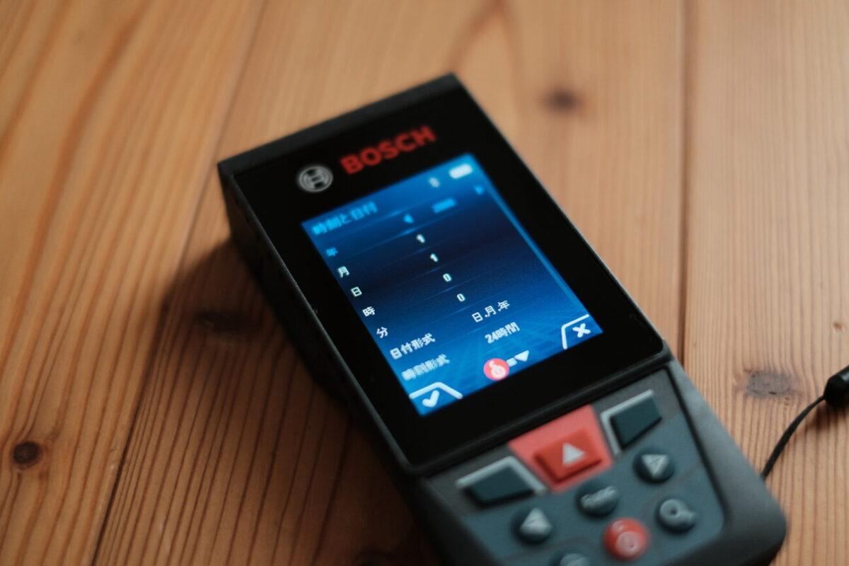 GLM150C Professional(ボッシュ)|ディスプレイ