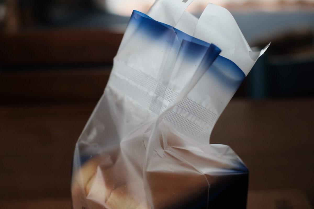モスバーガーの食パン|包装袋