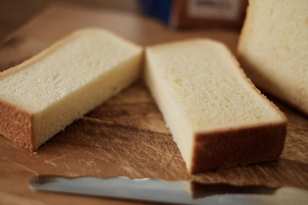 モスバーガーの食パン|カット