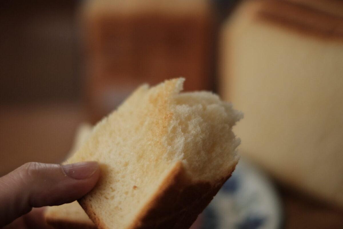 モスバーガーの食パン|トースト