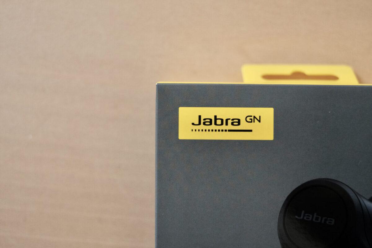 Jabra Elite 75t|