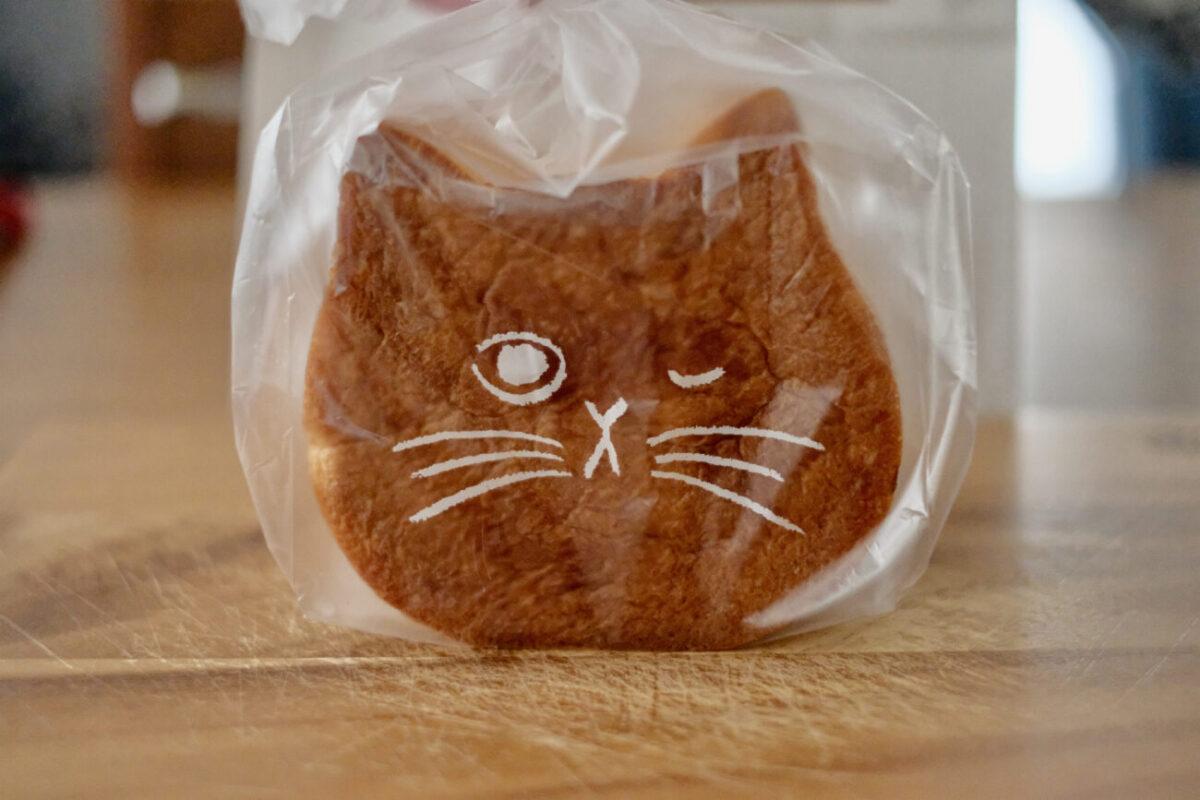 ねこねこ食パン(アンティーク)|袋