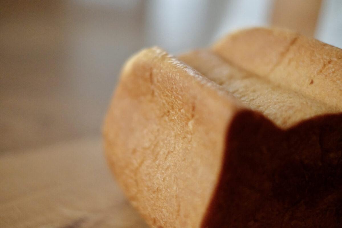 ねこねこ食パン(アンティーク)|焼き色