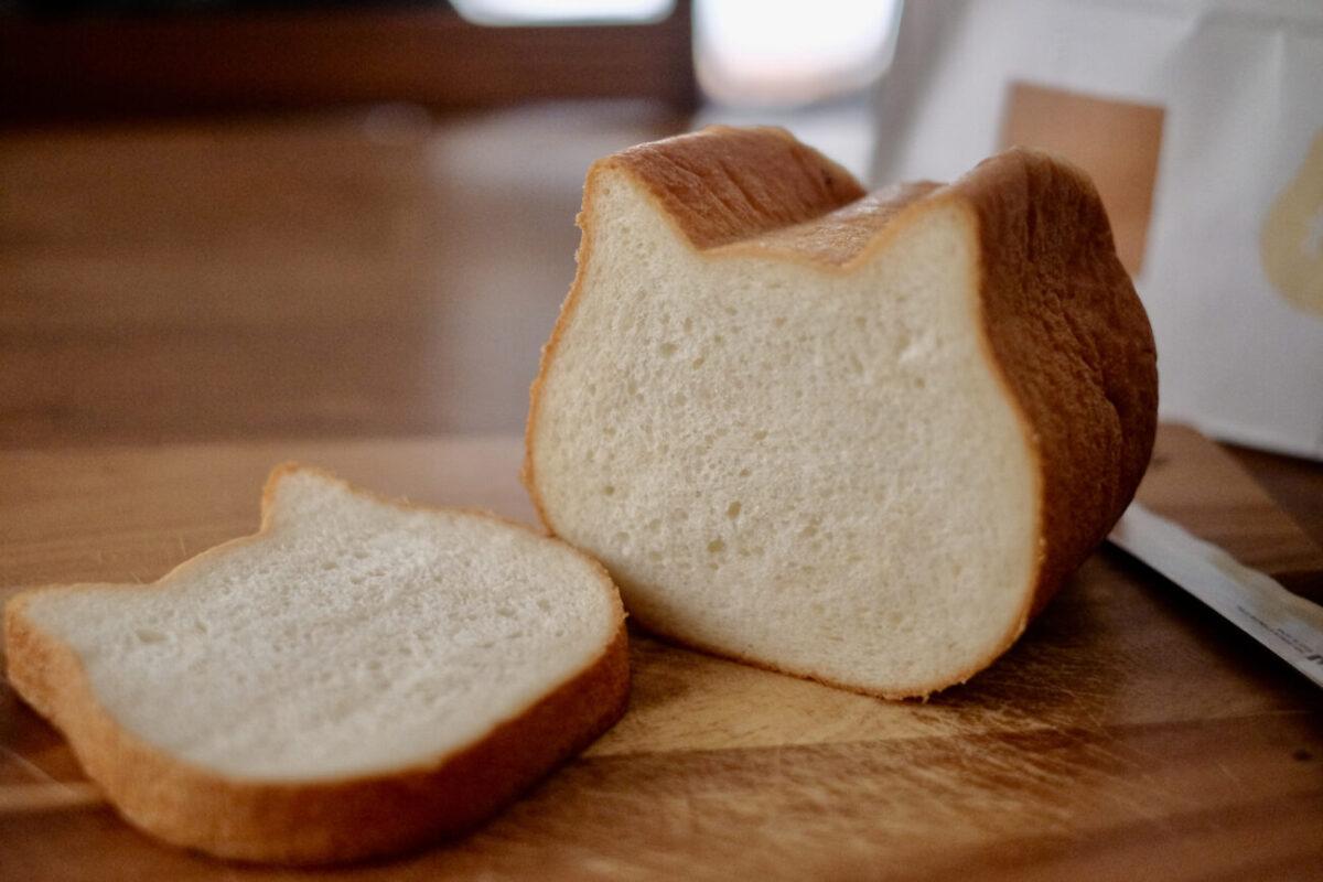 ねこねこ食パン(アンティーク)|断面