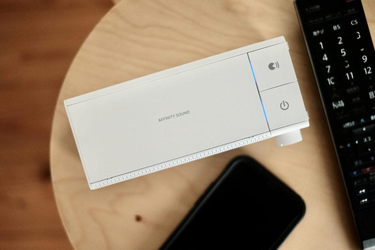 2.4GHzワイヤレス手元スピーカー(エレコム) 