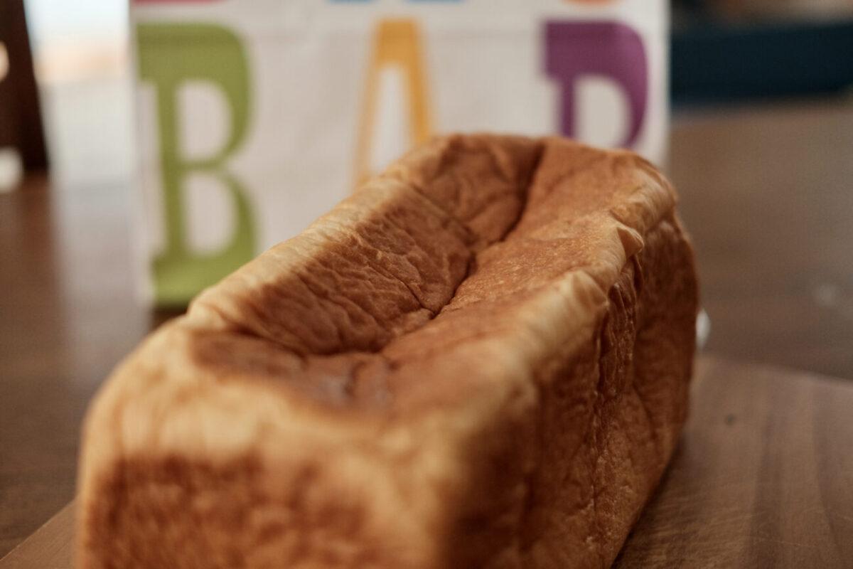ワンダフォー!(パン工房 バオバブの木)|表面