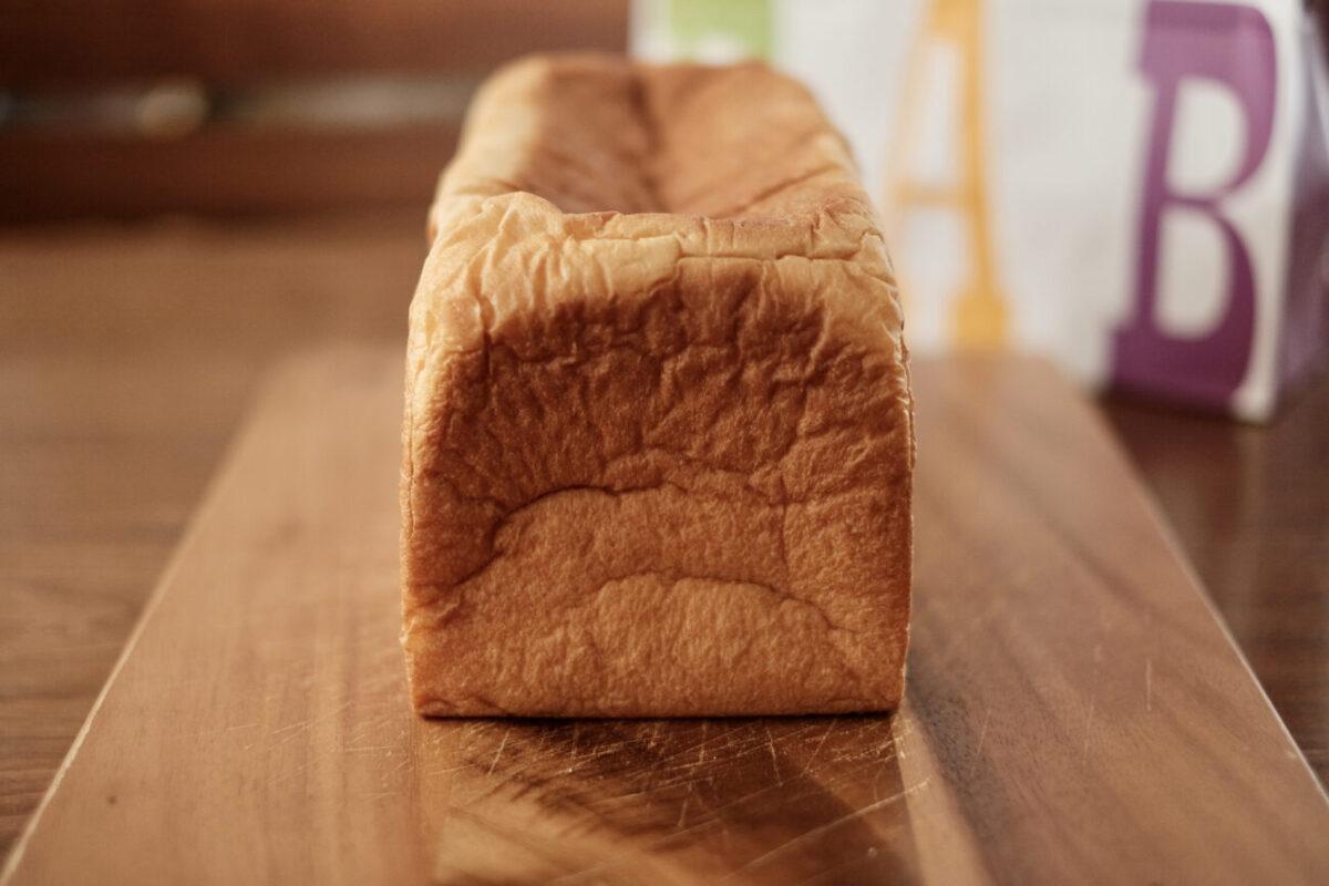 ワンダフォー!(パン工房 バオバブの木)|