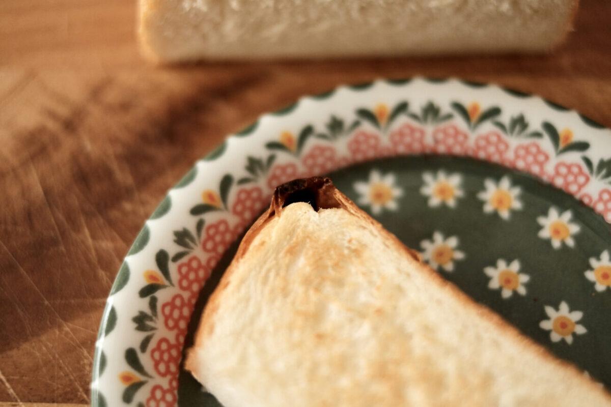 ワンダフォー!(パン工房 バオバブの木)|トースト
