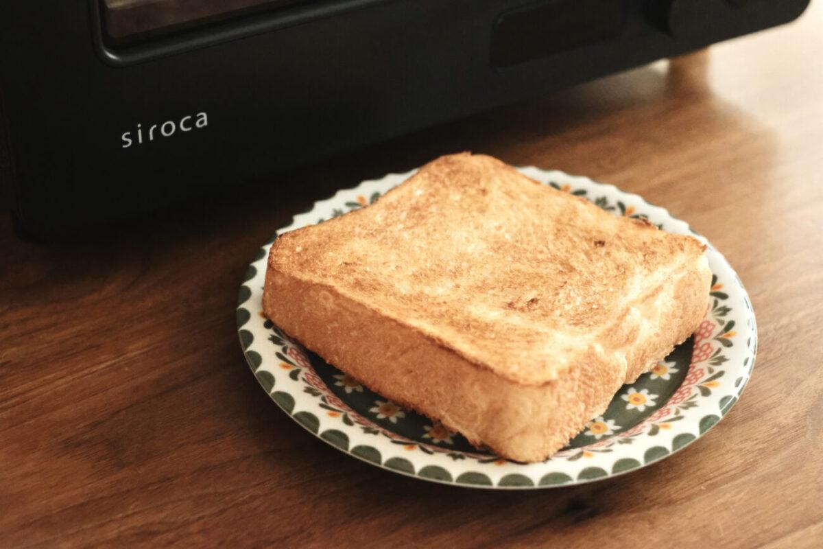 すばやきトースター(シロカ)|トースト