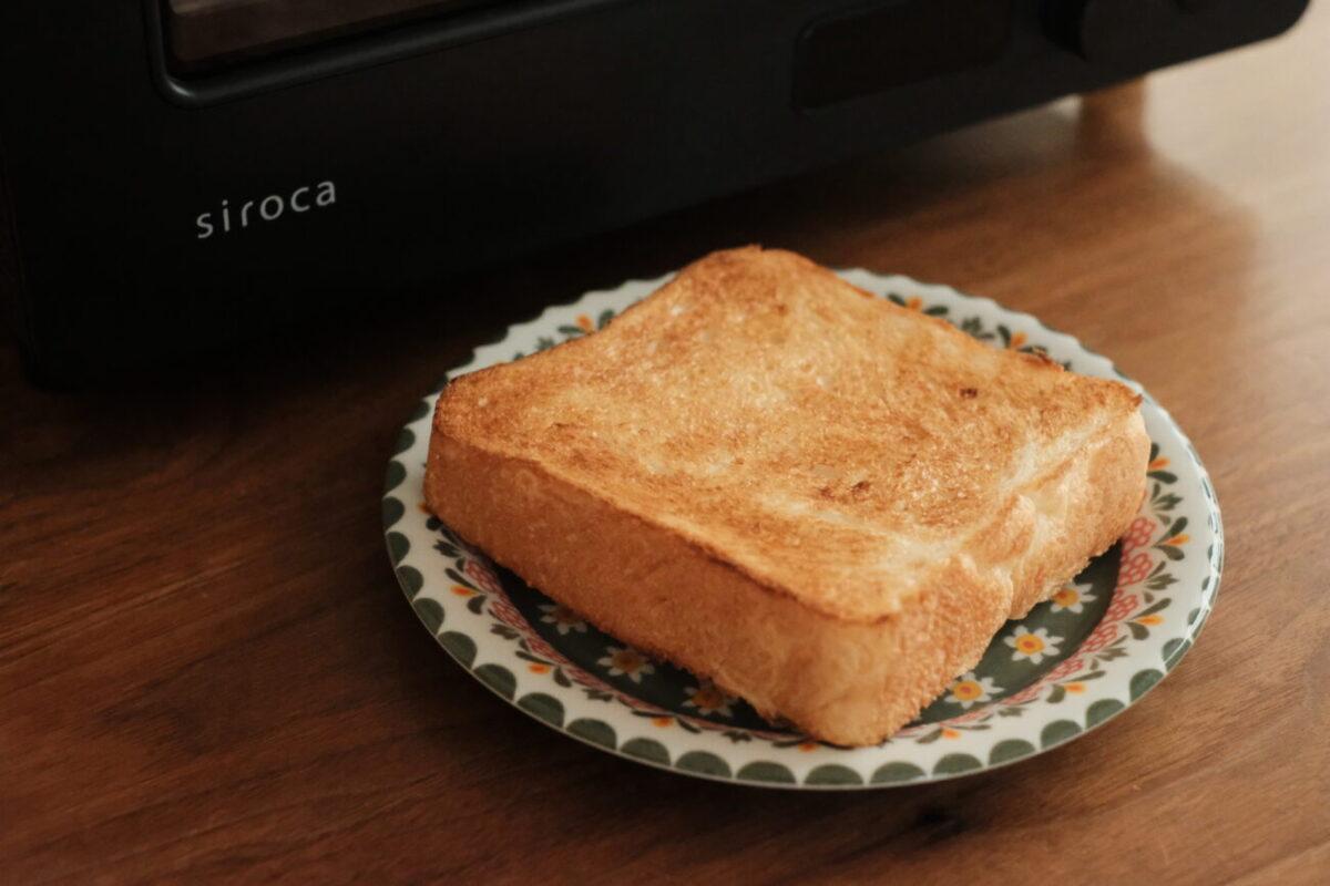 すばやきトースター(シロカ)