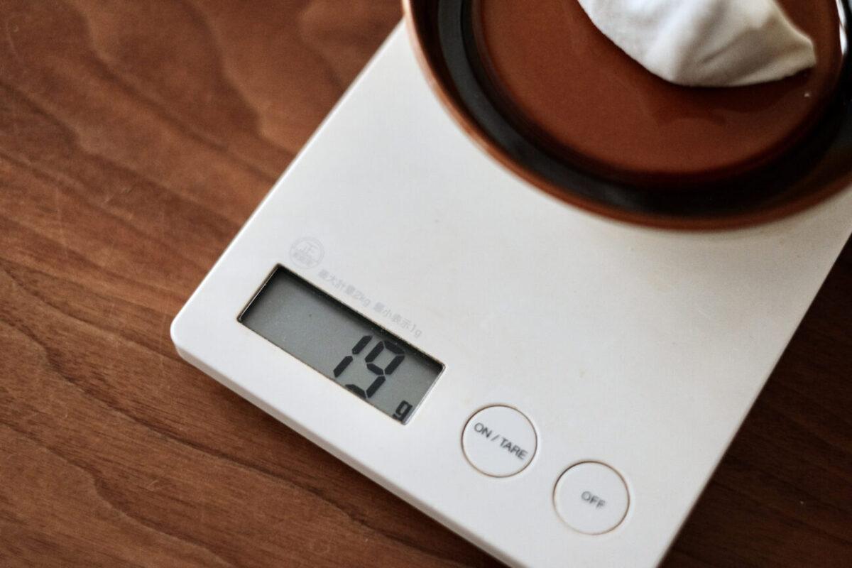 [奈良]生餃子製造直売所GYOZAの冷凍餃子「MYP餃子」|1個の重さ