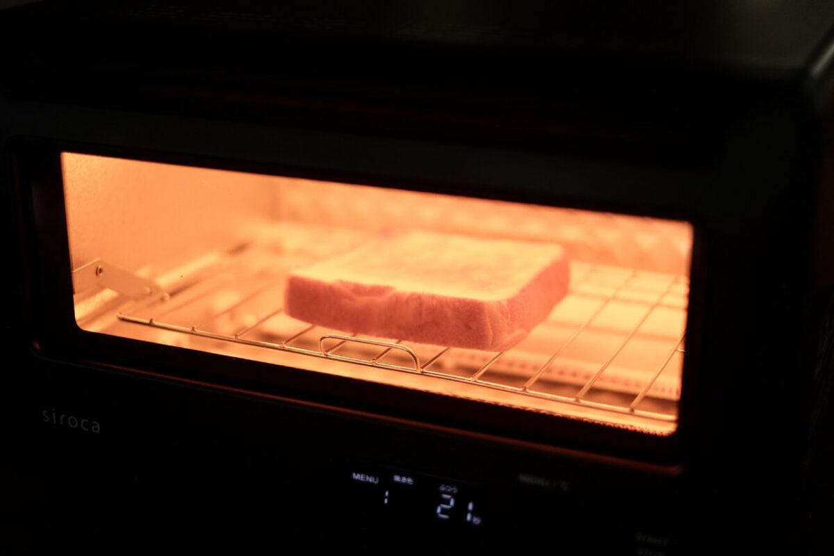 すばやきトースター(シロカ)|残り20秒、焼き色が付き始めた